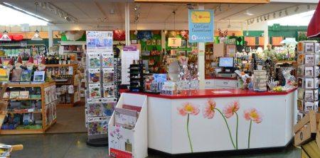 Gertens Gift Shop